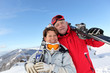 Portrait of mature couple in ski holidays