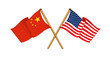 America and China alliance and friendship