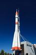 Russian space transport rocket in Samara, Russia.