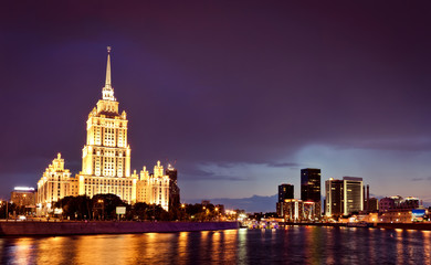 Night Moscow city cityscape