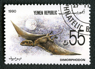 YEMEN REPUBLIC - CIRCA 1990: A stamp printed in Yemen shows Dimo