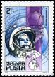 HUNGARY - CIRCA 1982 Gagarin