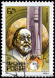 HUNGARY - CIRCA 1982 Tsiolkovsky