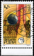 HUNGARY - CIRCA 1982 Sputnik