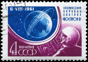 USSR - CIRCA 1961 Globe and Cosmonaut