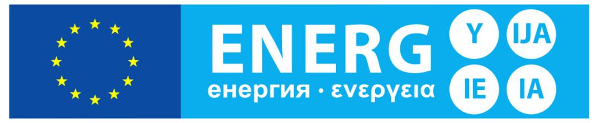 bandeau énergie europe 2012