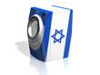 washing machine ISRAEL