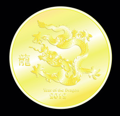 Golden coin with dragon and hierogyph