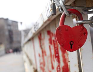 Bolt on the bridge, Kiev