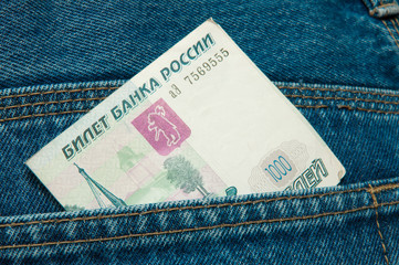 rubles in his pocket