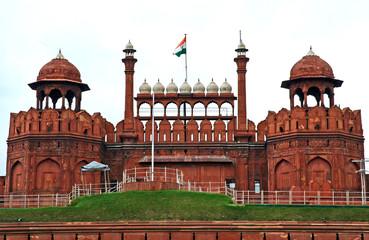 New Delhi, Forte Rosso