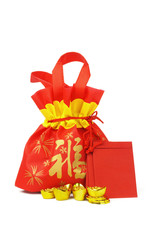 Chinese New Year Gift Bag and ornaments