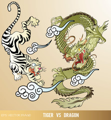 eps Vector image:Tiger VS Dragon
