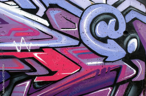 Detalle de un graffiti. Arte urbano. Arroba