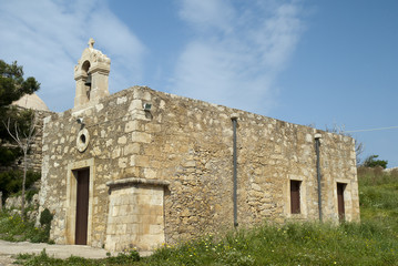 Chapel in Venetian Fortress in  Rethymno Crete Greece