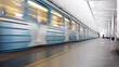 Fototapeta Rozmycie - Gród - Metro