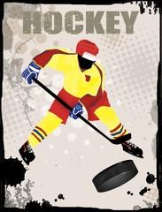 Hockey grunge poster