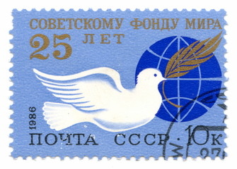 "Soviet stamp ""25th anniversary of Soviet Peace Foundation"""