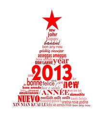 Carte de voeux 2013, sapin de noël