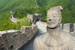 Ancient Chinese terracotta warrior against Great Wall background