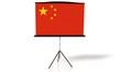 PRESENTATION CHINA