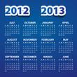 2012 - 2013 calendar