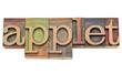 applet - software concept