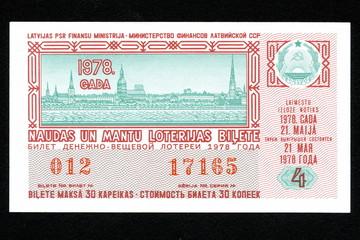 Lottery ticket (Latvia, 1978)
