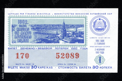 Lottery ticket (Latvia, 1982)