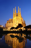 Sagrada Familia cathedral in Barcelona, Spain, night scene