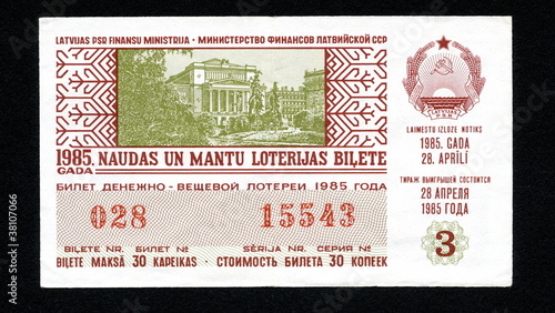 Lottery ticket (Latvia, 1985)