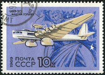 USSR - CIRCA 1969: A stamp printed by USSR shows  Soviet Eight-E