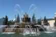 Wasserspiele, WDNH, Moskau
