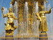 Brunnen der Völkerfreundschaft, Moskau