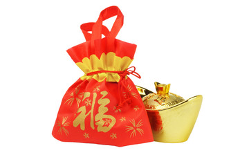 Chinese New Year Gift Bag and Gold inpgot Ornament