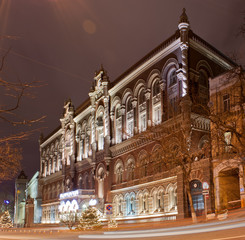 National Bank of Ukraine at night