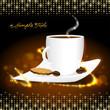 kaffee - getränke karte