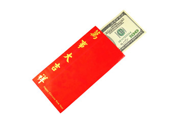 Money Dollar Cash Banknote in Red Envelope isolated on White Bac
