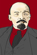 ������, ������: Vladimir Ilyich Lenin