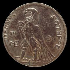 Greek coin