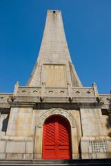 SunZhongshan's(Sun Yat-sen's) memorial mounment