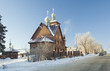 Постер, плакат: Efremov city Church of Nikolay Chudotvorts