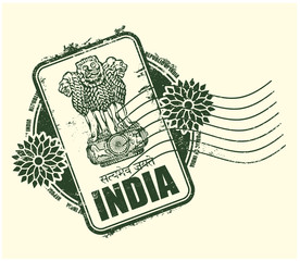 Rubber stamp of India with the arms