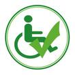 Logo Barrierefrei (Allgemein)