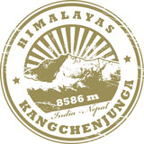 Stamp with the Mount Kangchenjunga, vector