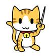 Cat-Baton