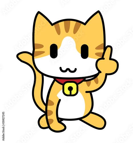 Cat-Forefinger