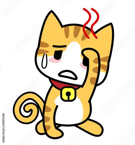 Cat-Fever