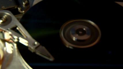 Hard Disk Drive, reflection