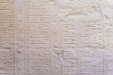 The old Egyptian calendar carved into the sandstone